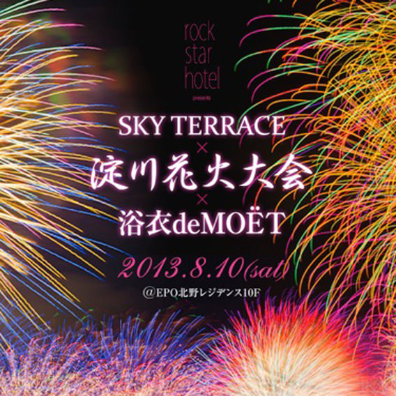 rock star hotel presents SKY TERRACE x 淀川花火大会 x 浴衣deMOET
